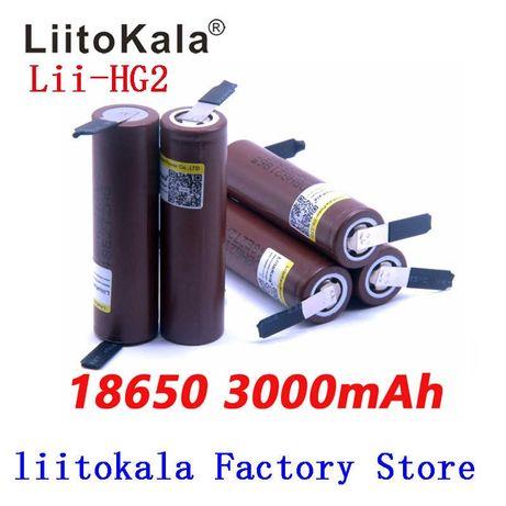 Высокотоковый Аккумулятор 18650 LG HG2 3000 mAh(20А) LiitoKala/Пайка