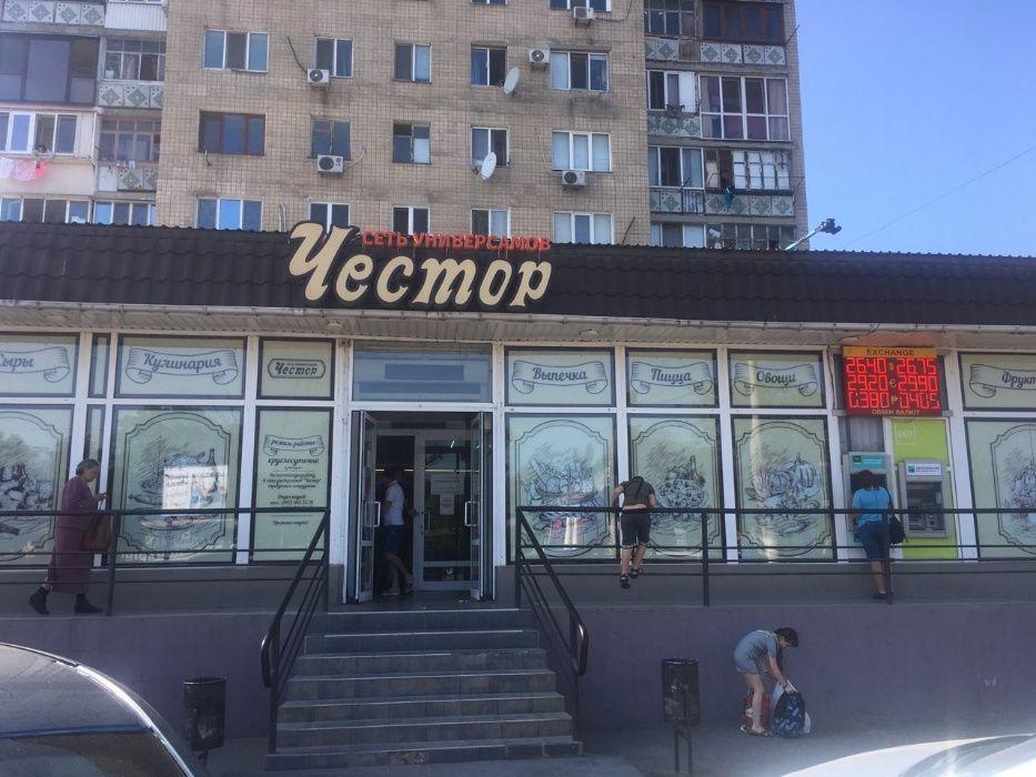 снять квартиру посуточно у моря пляж Лузановка николаевская дорога-1