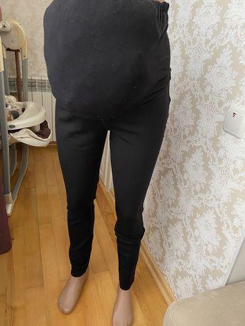 Лосины,штаны для беременных
