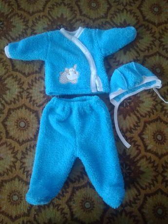Костюм для новорожденного мальчика