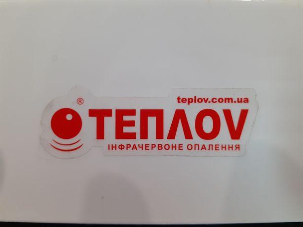 Потолочный ИК обогреватель  TеплоV Б1350.Подарок терморегулятор