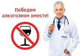 Освобожу от желания пить за 2000 грн. .