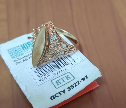 Золотой перстень 585