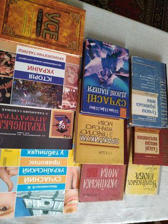 Книги Українська мова і література Історія України