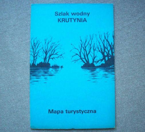 Szlak wodny KRUTYNIA, mapa turystyczna, 1984.