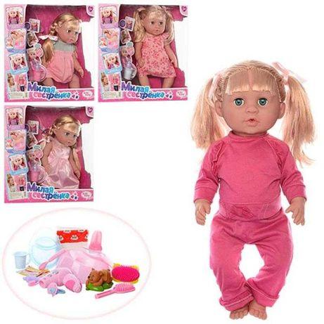 Пупс кукла Сестричка 42 см baby born беби борн, длинные волосы.