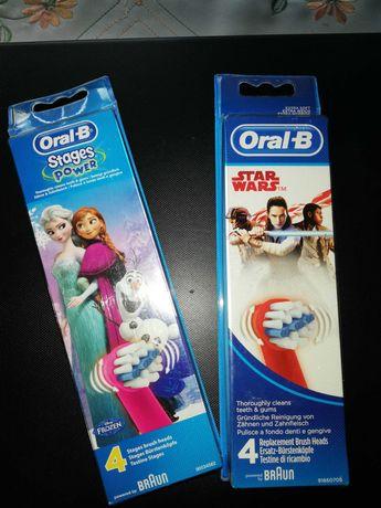 Wkłady do szczoteczki oral-b dla dzieci i młodzieży