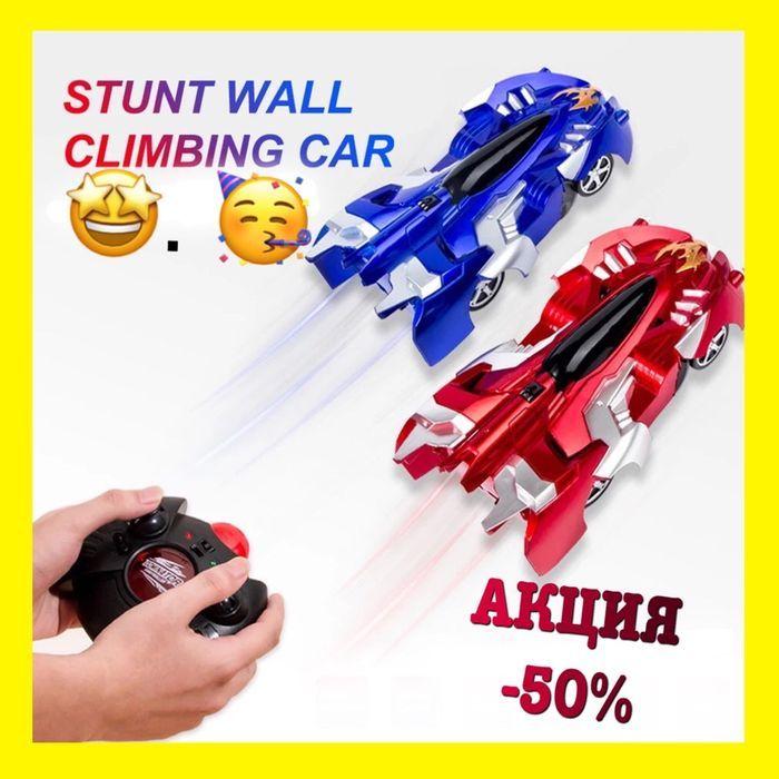 -50% Антигравитационная машинка, ездящая по стенам Wall Climber машина Киев - изображение 1
