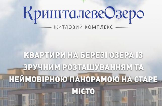 Продається квартира в «ЖК КРИШТАЛЕВЕ ОЗЕРО»