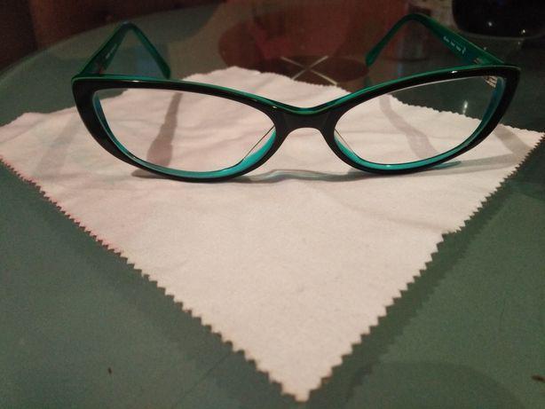 Okulary korekcyjne minusowe 0.25