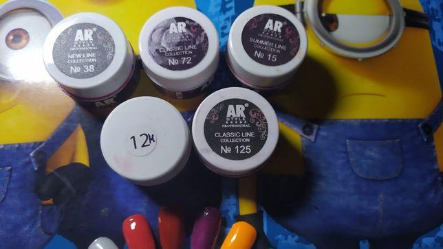ARSTYLE gel color, żel kolorowy do paznokci