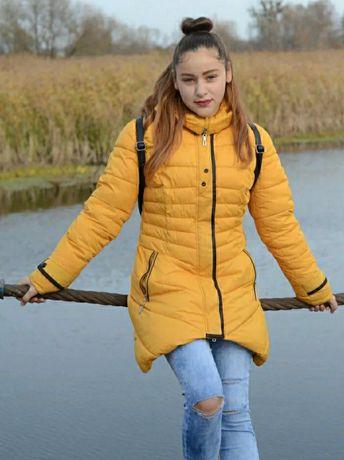 Куртка зима. Размер 46