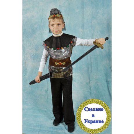 Костюм богатыря рыцаря 6-9 лет