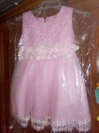 Sukienka dzieciecia