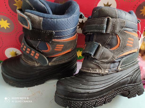 Обувочка на мальчика