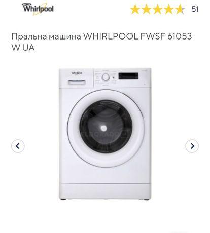 Стиральная машина б/у   WHIRLPOOL FWSG61053WV EU