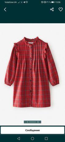 Платье Zara, Зара, Next, reserved