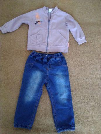 Spodnie z bluzą