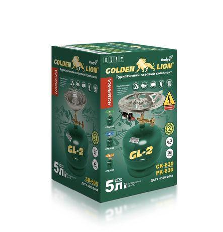 Газовый баллон 5л +горелка туристическая бытовая Golden 5s.pk630