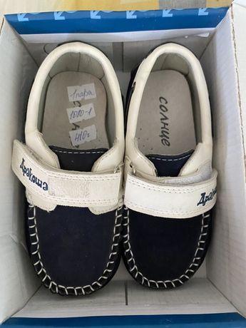 Десткая обувь