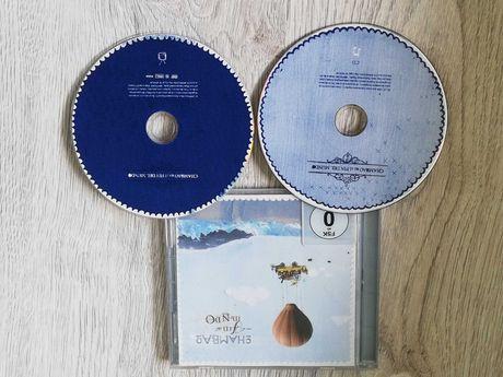 Chambao - Fin del Mundo. Alternatywa, etnika. Cd i DVD!