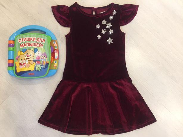 Фирменное красивое платье велюр бордо паетки Miss Liberto 3-4-5 лет