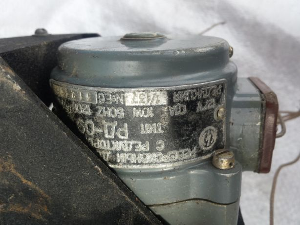 Реверсивный двигатель РД-09А
