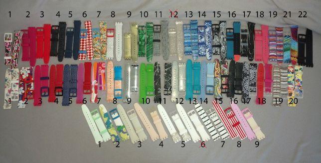 Ремінці / браслети для наручних годинників Swatch Swiss (19мм, 17мм)