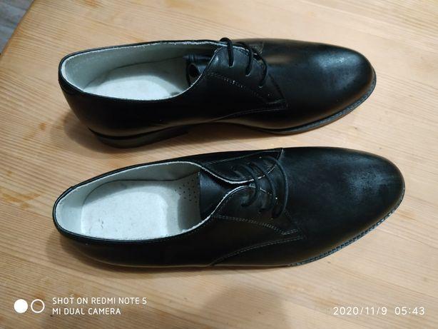 Pół buty , galowe , oficerskie 916 A MON rozmiar 28,5