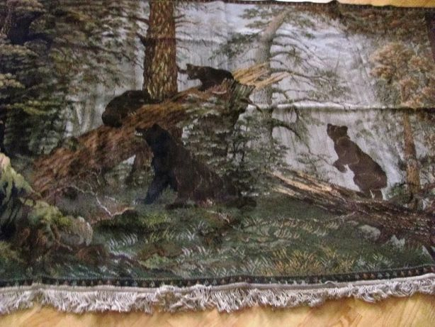 """Продам ковёр-картину """"Утро в лесу"""". Германия."""