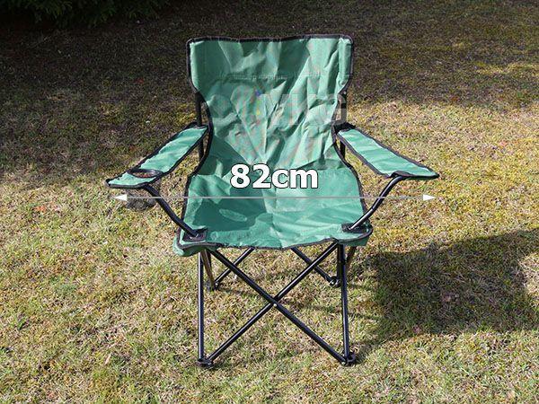 NOWE Rozkładane krzesełko wędkarskie turystyczne duże .