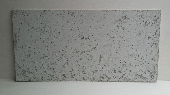 Beton architektoniczny płyty betonowe