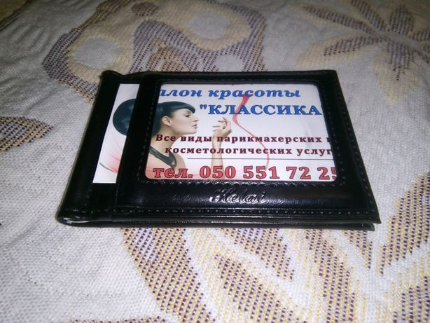 Мужской кошелёк (зажим для денег)