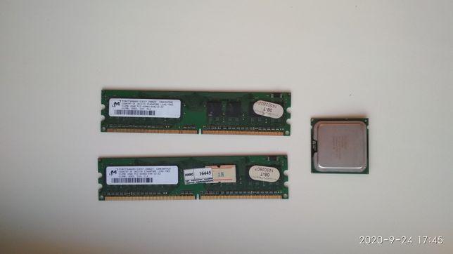 Память и процессор