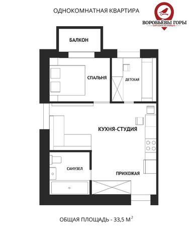 Продам квартиру однокомнатную. S=33.5м2