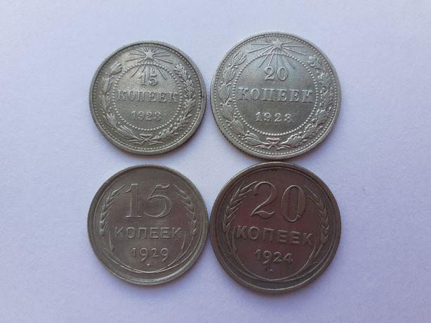 Монеты серебро ранний совет