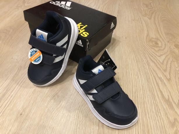Adidasy formy Adidas NOWE