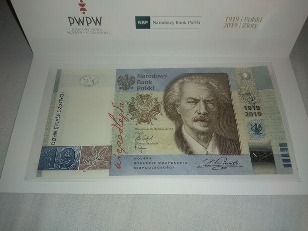 Banknot 19 złotych