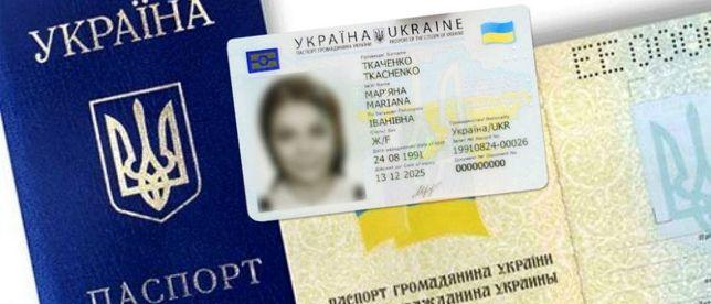 Прописка в Одессе 1000грн