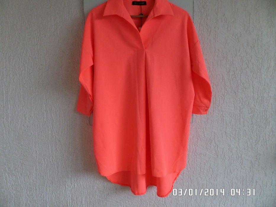 Nowa neonowa asymetryczna sukienka tunika Łódź - image 1