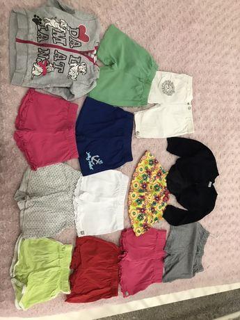 Calções, saias, vestidos, t-shirts bodys 1-2 anos