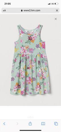 Красивые,цветные платья для девочек 8-10 лет,hm,оригинал