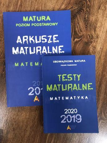 Matematyka testy i arkusze maturalne wydawnisctwo AKSJOMAT