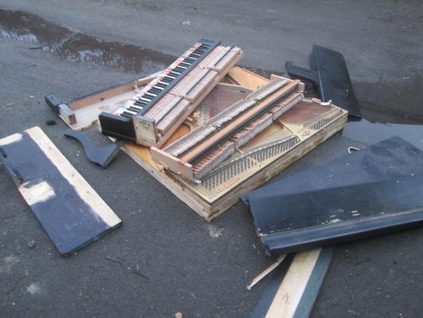 Любое пианино.Вывоз пианино в Киеве, вывоз пианино, вывоз пианино Киев