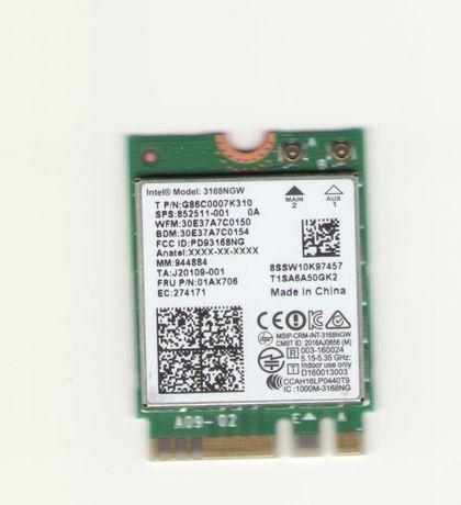 Адаптер WI-FI Intel® Dual Band Wireless-AC 3168ngw 2.4GHz/5GHz