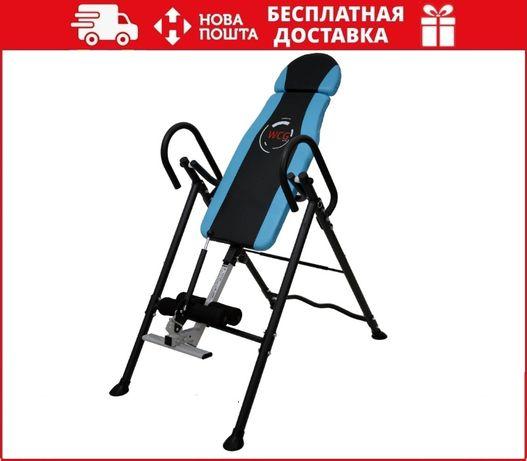 Инверсионный стол WCG-307 БЕСПЛАТНАЯ ДОСТАВКА по Украине