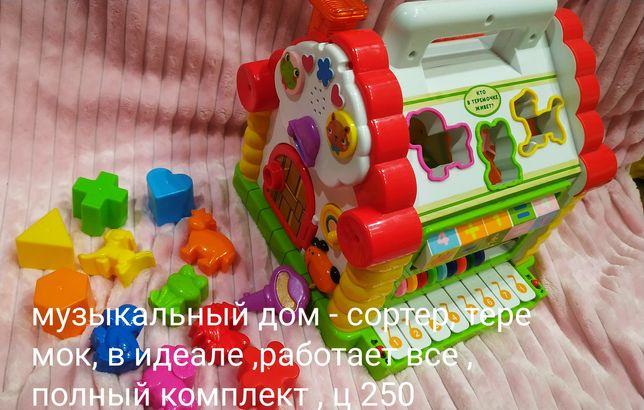 Дом- сортер, теремок, музыкальные игрушки, черепаха, пианино, боулинг