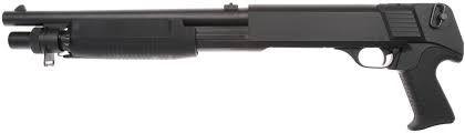 Airsoft shotgun tokyo marui M3