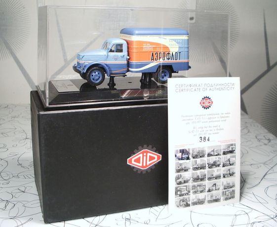 Модель автомобиля ГАЗ-51 DIP 1:43 Аэрофлот