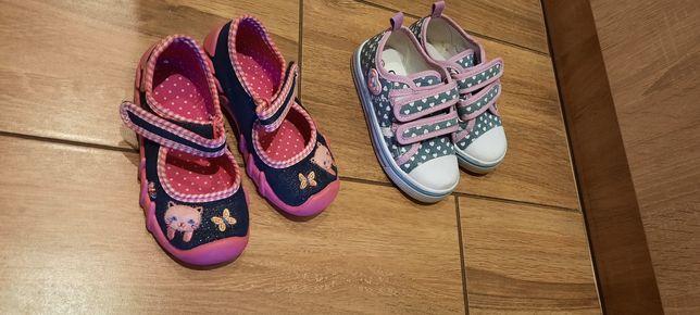 Buty dziecięce befado 23 rozmiar